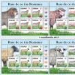 """Emisiunea de mărci poștale """"Rase de oi din România"""""""