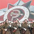 A 41-a aniversare a Armatei Sovietice