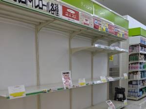 Raluca Ioana Țibu, Japonia: 90% dintre persoane poartă mască, inclusiv copiii